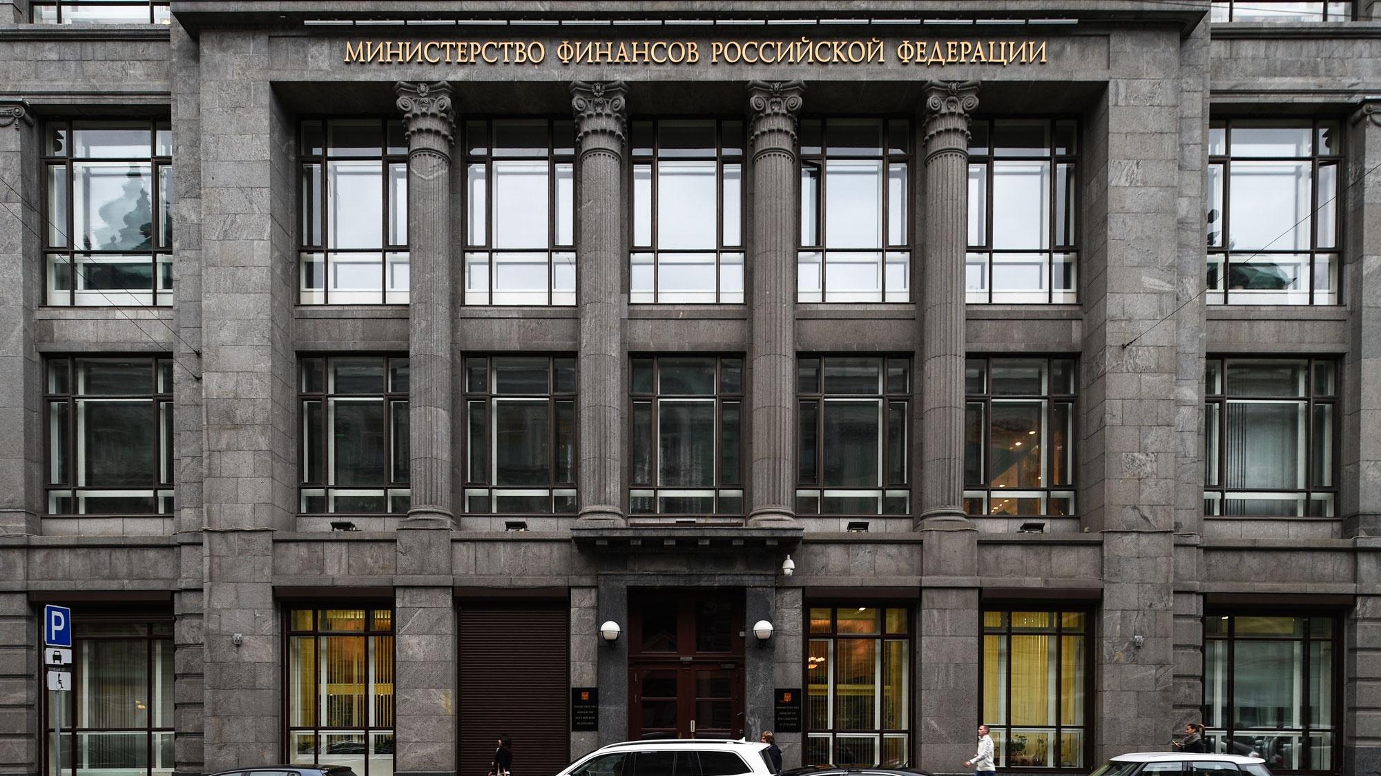 Минфин призвал исключить букмекера «Фонбет» из списка системообразующих организаций