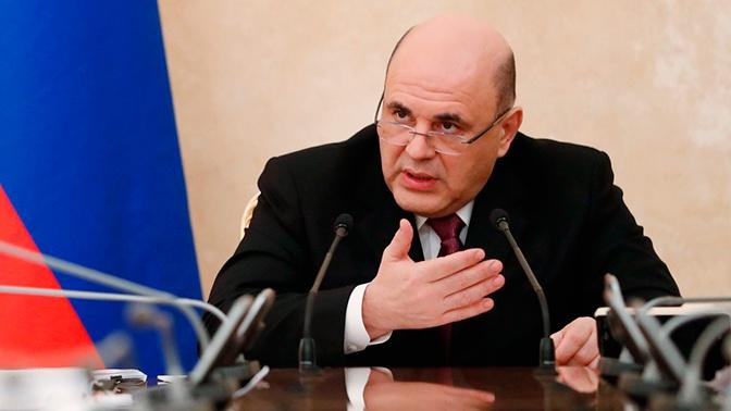Мишустин ожидает серьезного удара по бюджету России из-за коронавируса