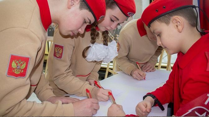Юнармейцы поставили рекорд по количеству написанных «Писем солдату»