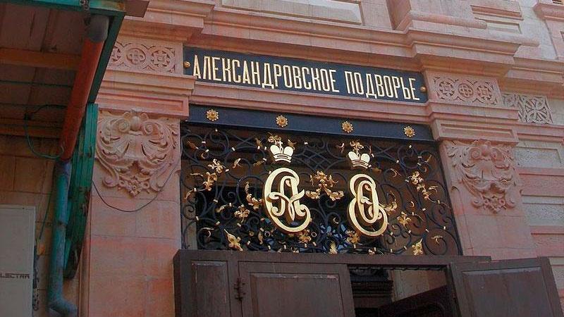 В Кремле оценили вероятность передачи Александровского подворья России