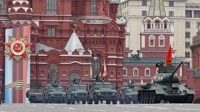 Кремль не отзывал приглашения мировым лидерам на Парад Победы