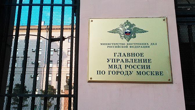 Путин освободил от должности замглавы МВД Романова