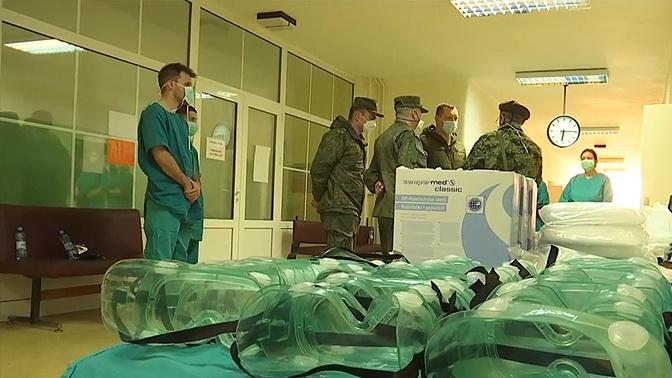 Российские военные медики оценили обстановку в двух медцентрах Белграда