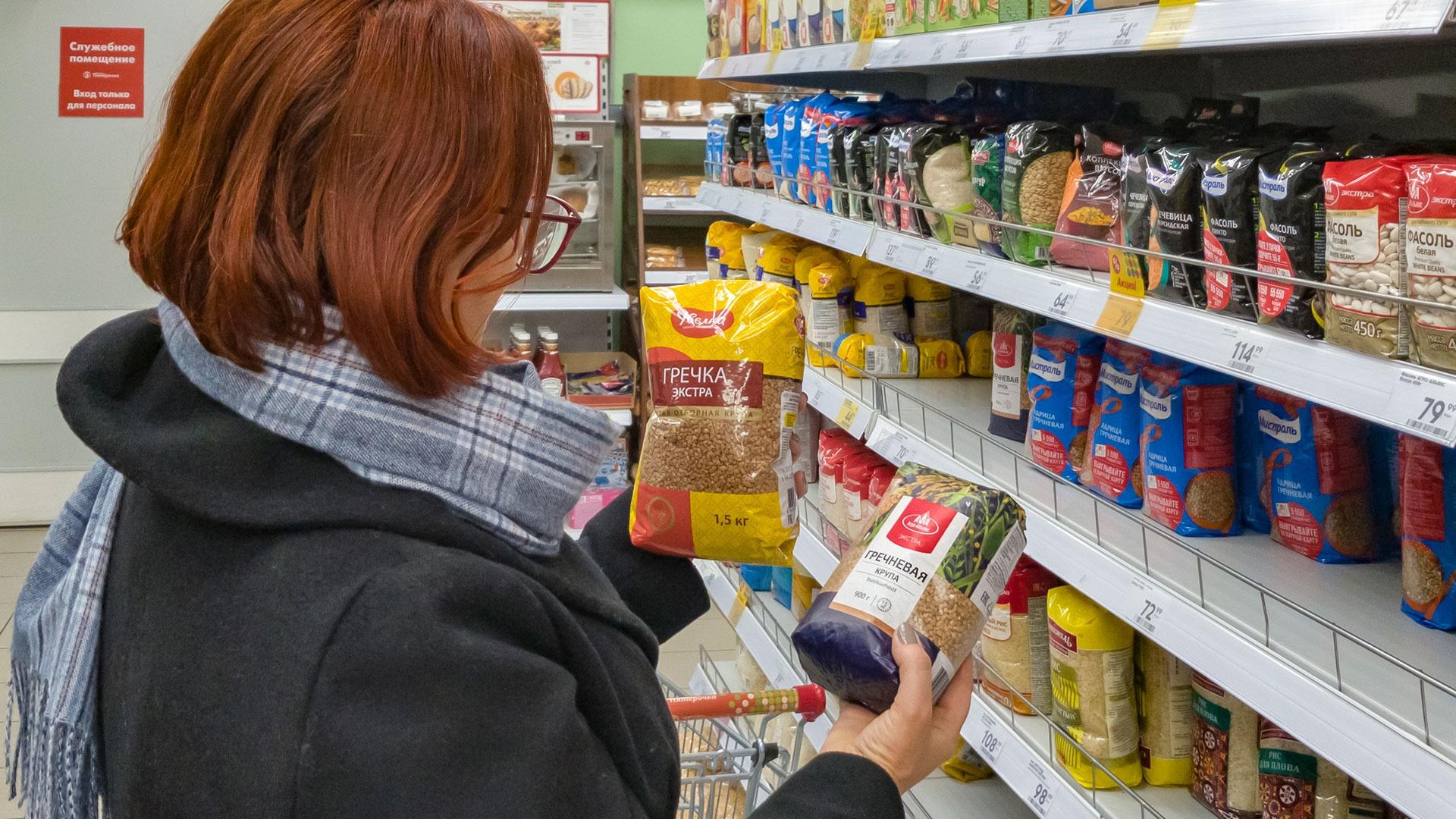 В Госдуме предложили обеспечивать нуждающиеся семьи антисептиками и продуктами