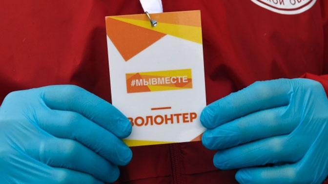 В России студентам-волонтерам могут увеличить стипендию