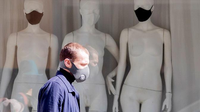 Мода во время эпидемии: названа защищающая от коронавируса одежда