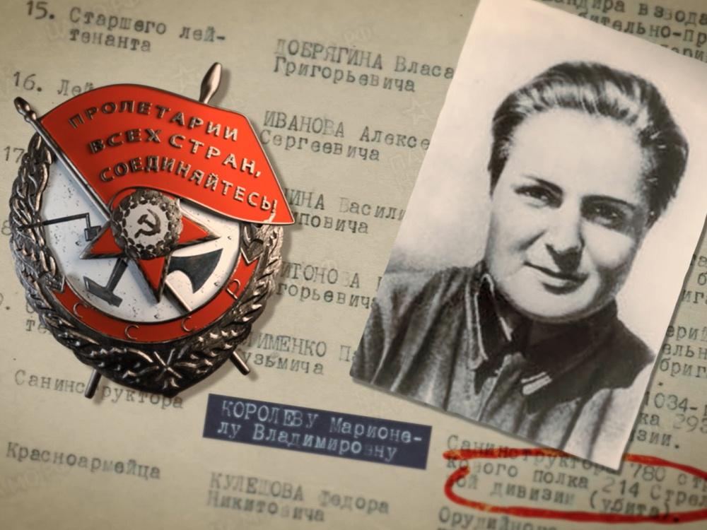 Кинозвезда, убившая 15 фашистов: последние минуты жизни Гули Королевой