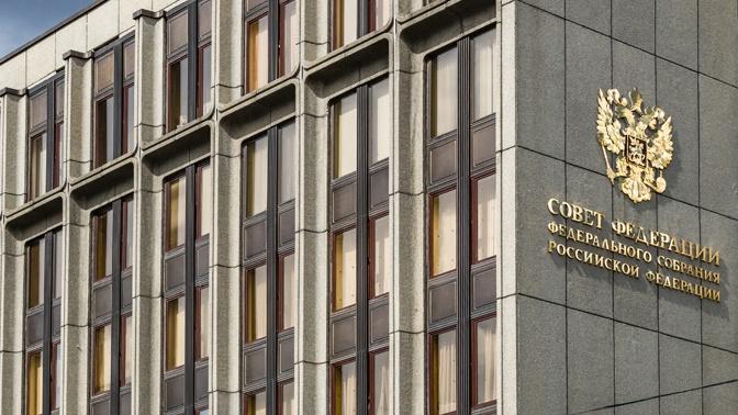 В Совфеде прокомментировали заявление о ракетном ударе по российскому НПЗ
