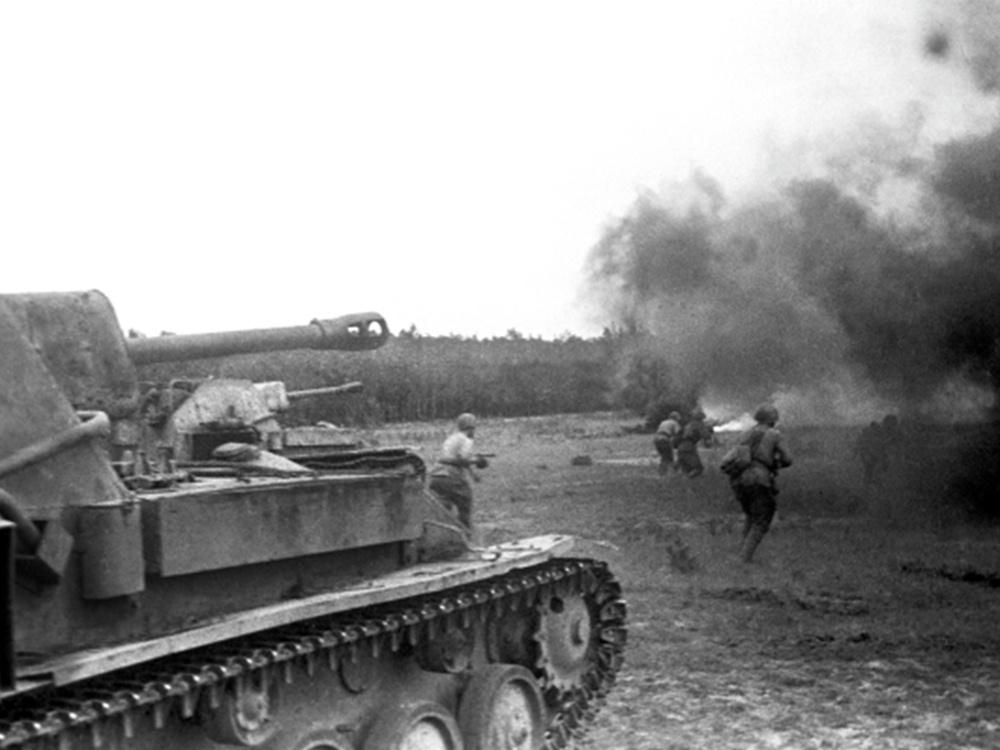 Великая Отечественная война 1941-1945 годов. Бой на Курской дуге.