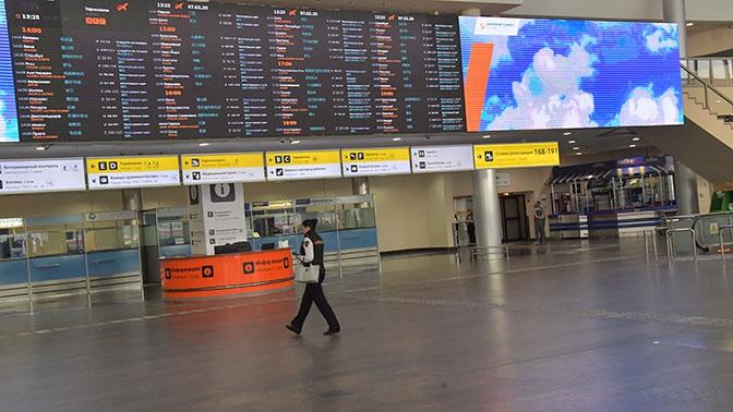 Правительство расширило список граждан с правом пересекать госграницу