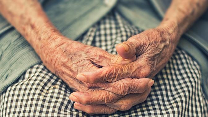 Подсчитано число россиян старше 100 лет