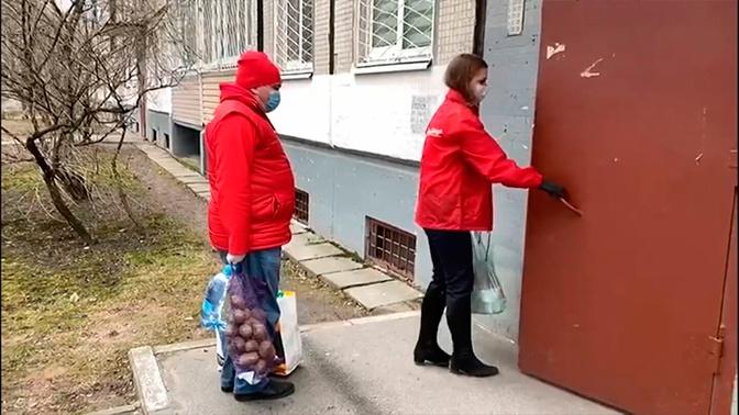 Более двух миллионов человек в РФ получат бесплатные продуктовые наборы