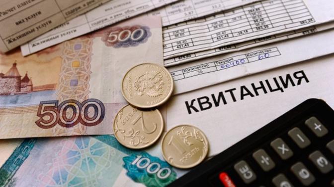 В Госдуме предложили упростить оформление субсидий на оплату ЖКХ