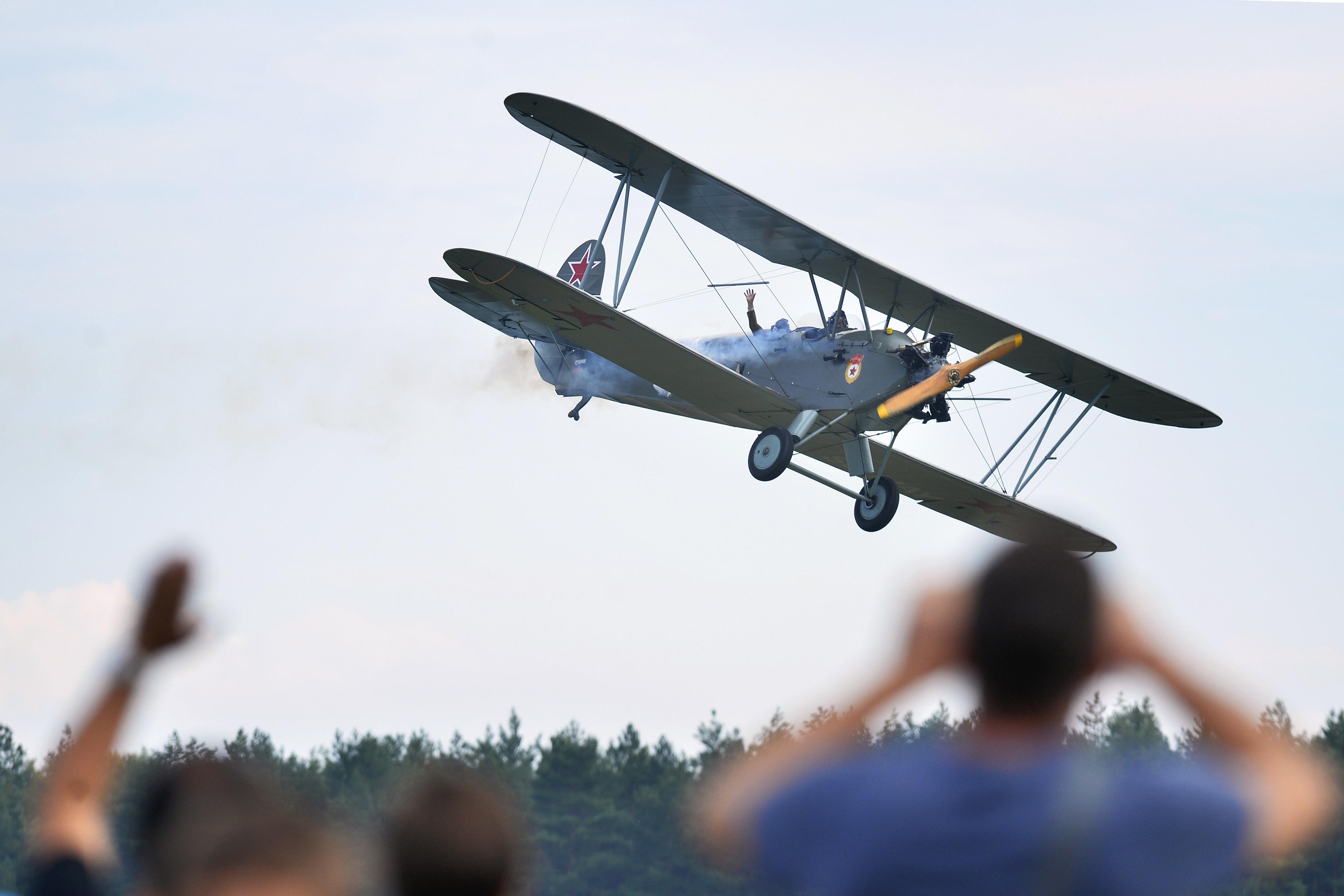 9 сентября 2018 года во время авиашоу в Пльзене (Пльзень)