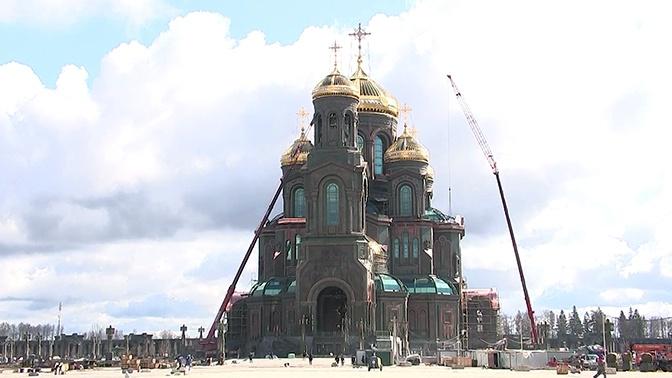 Корреспондент «Звезды» лично понаблюдал за ходом строительства Главного храма ВС РФ