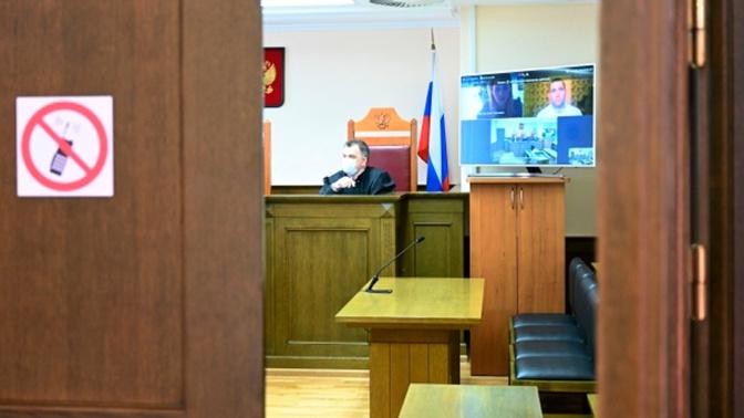 ВС РФ рекомендовал всем судам проводить слушания по интернету