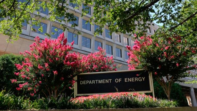 МИД РФ: мы изучаем доклад США о ядерных технологиях