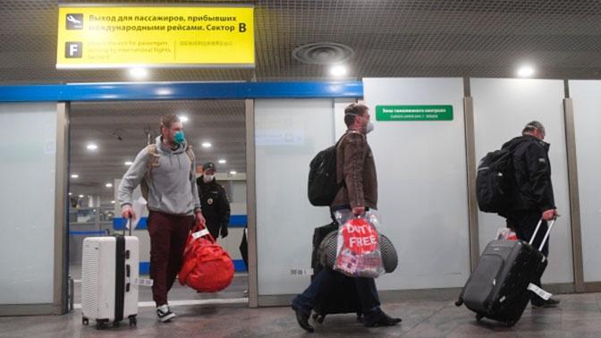 В Москву из Нью-Йорка вылетели более 250 россиян