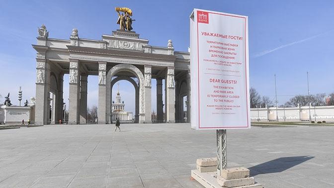 ТЦ и ВДНХ в Москве могут стать площадками для стационаров по COVID-19