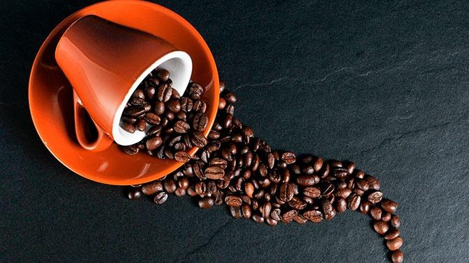 Назван самый полезный способ приготовить кофе