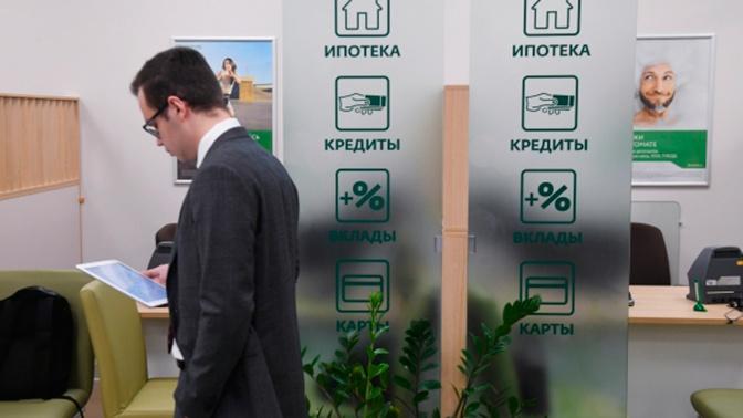 Сбербанк снизит ставки по ипотеке с 6 мая