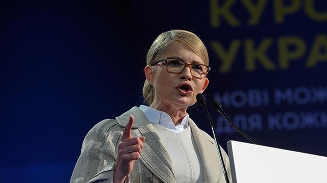 Тимошенко сравнила Украину с почти затонувшим «Титаником»