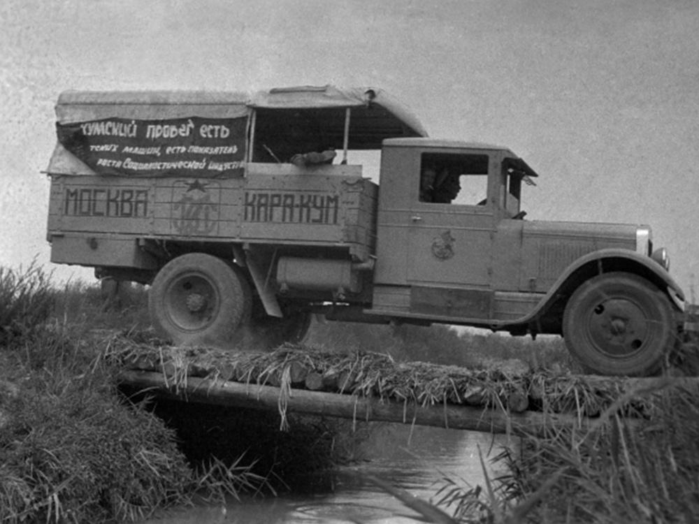 Автопробег Москва - Каракумы - Москва. 6 июля - 30 сентября 1933 года. Переход через старое русло Амударьи.