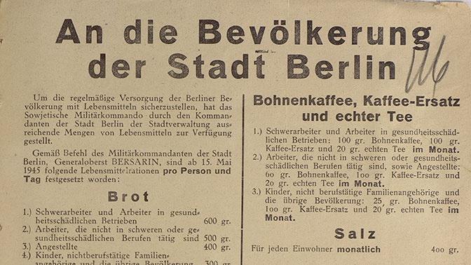 Рассекреченные архивы: Красная армия спасла от голода два миллиона берлинцев в 1945 году