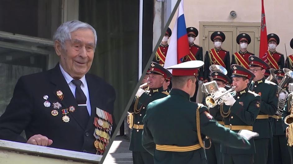 День Победы во дворе: как военные устраивают праздник для ветеранов в условиях самоизоляции