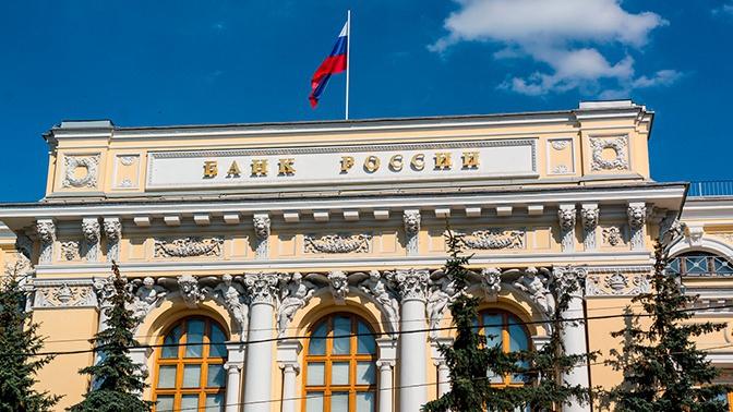 ЦБ РФ оценил влияние одного нерабочего месяца на ВВП