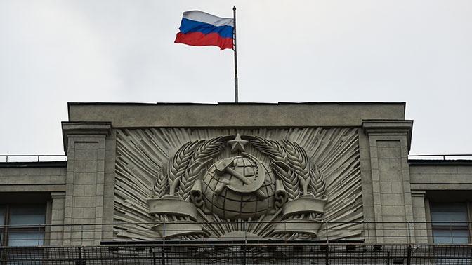В Госдуму внесут проект об амнистии для смягчения последствий COVID-19