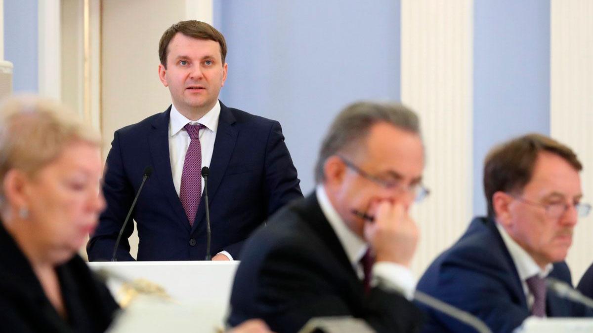 Орешкин назначен председателем совета директоров ФК ЦСКА