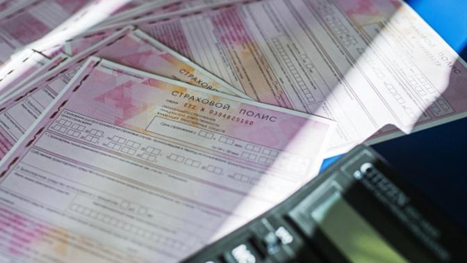 Госдума поддержала возможность до октября приобретать полис ОСАГО без техосмотра