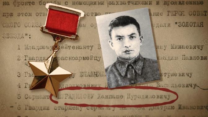 Герой с Кавказа: как чеченец Нурадилов 920 фашистов убил