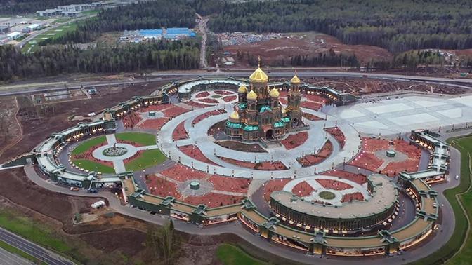 Строительство Главного храма Вооруженных сил России завершено: видео