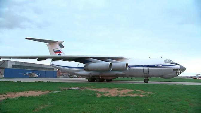 Шестой самолет Ил-76 с военными специалистами вернулся из Италии