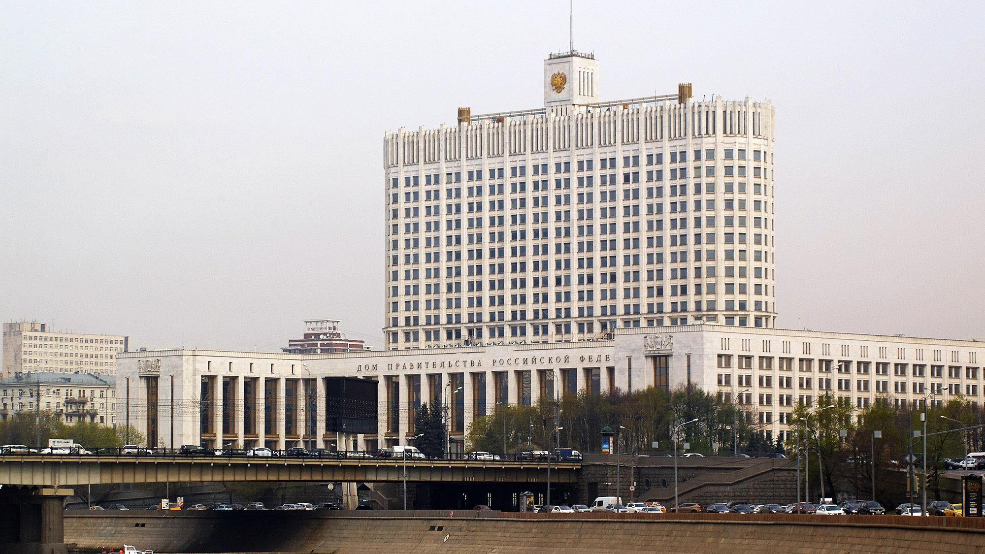 Кабмин утвердил меры поддержки системообразующих предприятий на фоне COVID-19