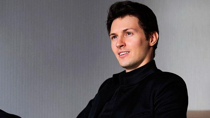 Павел Дуров закрыл блокчейн-проект TON