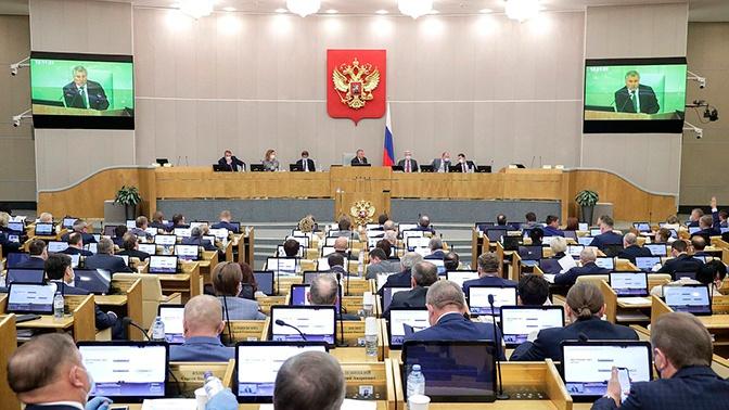 В Госдуме принят закон о дистанционном голосовании на выборах и референдумах
