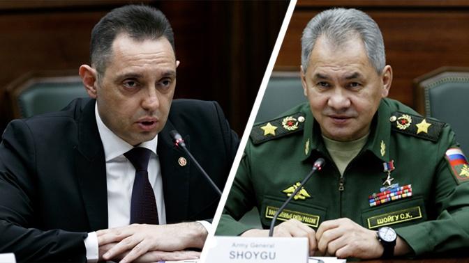 Шойгу провел телефонный разговор с министром обороны Республики Сербии