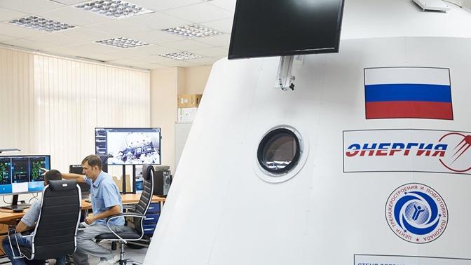 РКК «Энергия» при новом гендиректоре разработает концепцию новой орбитальной станции