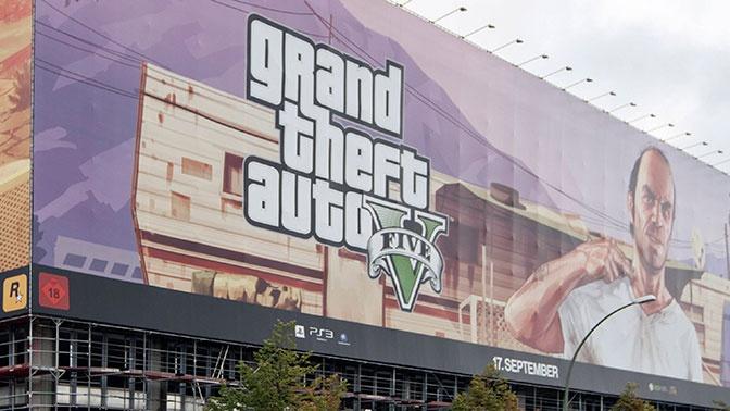 Бесплатная раздача игры GTA V обрушила крупнейший онлайн-магазин