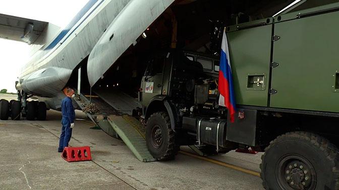 Прибывшие из Италии российские военные войдут в состав мобильного резерва
