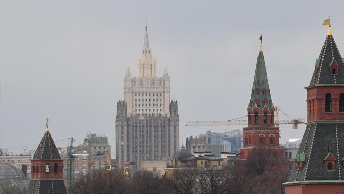 В МИД РФ рассказали о мерах по охране границы в условиях пандемии