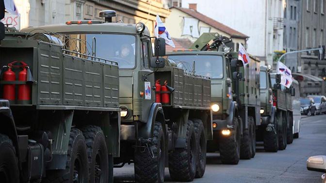 Вторая колонна с военнослужащими и спецтехникой МО РФ покинула Белград