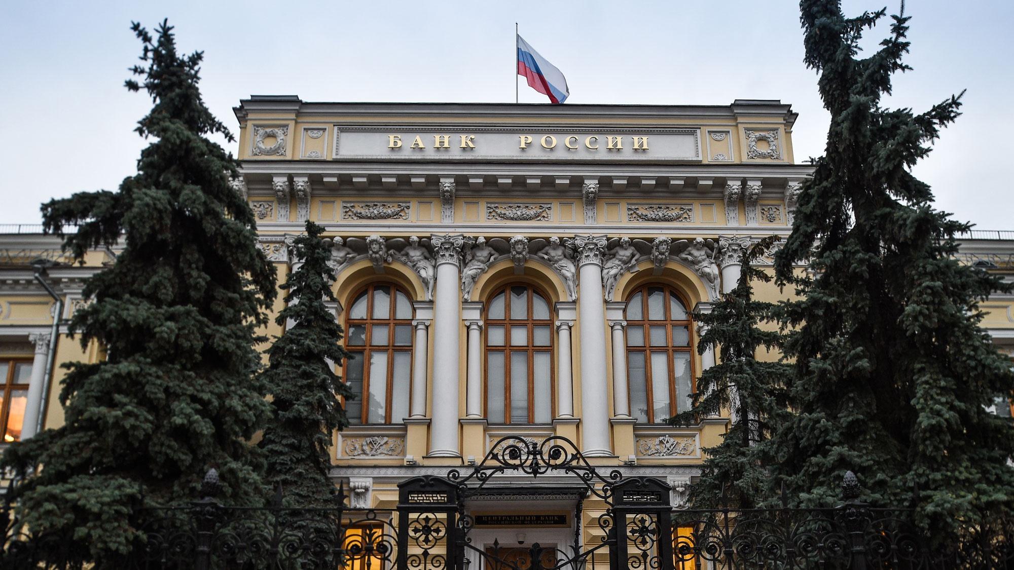 СМИ: банки указали властям на угрозу списания алиментов по долгам