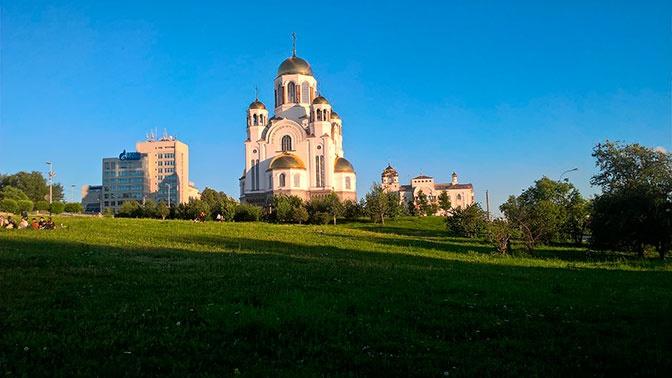 Названы самые недооцененные российские города