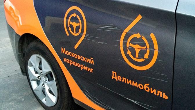 Цифровые пропуска и каршеринг: Собянин анонсировал первый этап смягчения ограничений в Москве