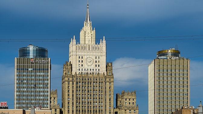 «Мы ждем объяснений»: Захарова прокомментировала выход США из ДОН