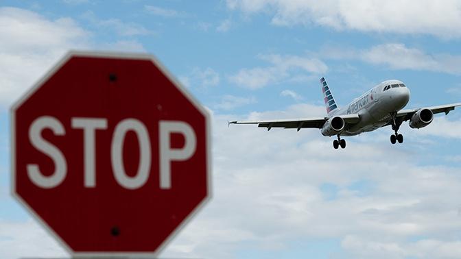 Трамп объявил о выходе США из Договора по открытому небу